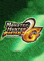 怪物猎人2gPSP中文模拟器版