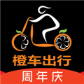 橙车出行安卓版V2.4.0