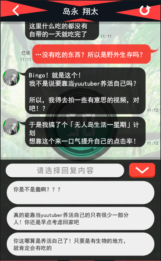超SOS中文版截图2