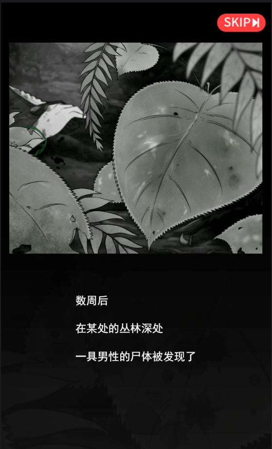超SOS中文版截图3