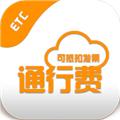 票根官方安卓版v1.8.4
