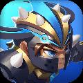 无限英雄安卓版1.0