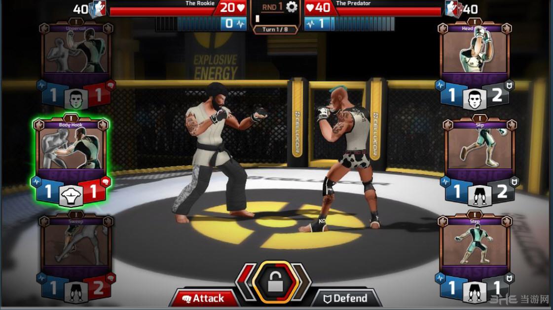 MMA竞技场截图4