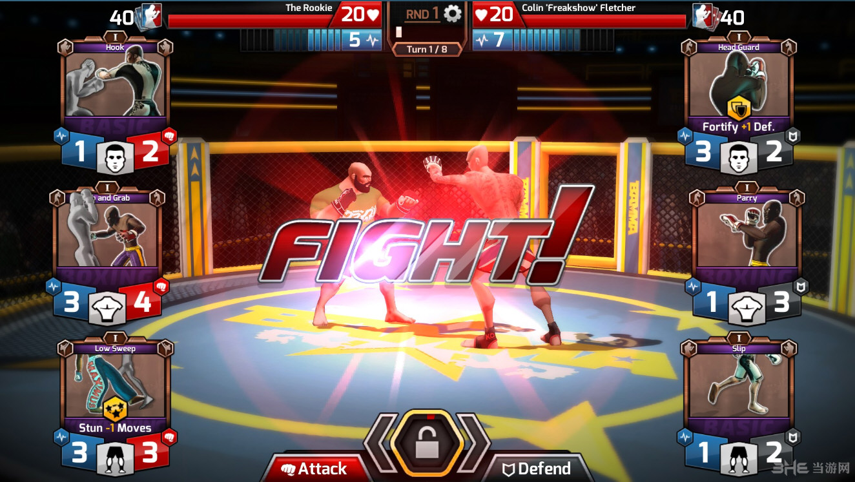 MMA竞技场截图0