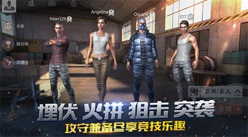 Survival Squad国际服截图3