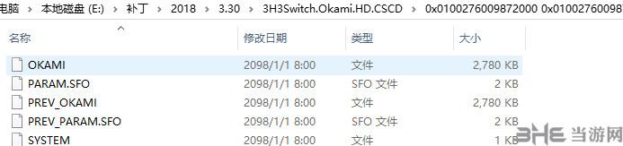 switch大神绝景版初始存档截图1