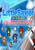 小小救世主(Little Savior)PC版
