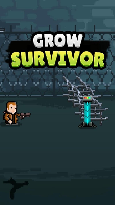 成长幸存者修改版截图4