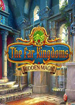 遥远王国:隐藏的魔法