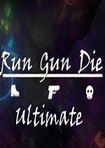 地牢魅影:终极版(Run Gun Die Ultimate)PC破解版