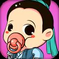 口水三��安卓版1.6.0