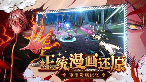大贵族游戏截图2