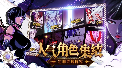 大贵族游戏截图1