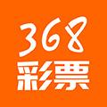 368彩票app