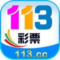 113彩票app