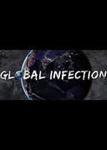 全球感染(Global Infection)PC破解版