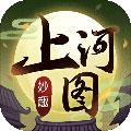 上河图安卓版v10.0