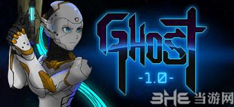 Switch幽灵1.0中文补丁截图0
