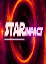 行星冲撞(Star Impact)PC版