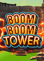 繁荣繁荣塔(Boom Boom Tower)PC版