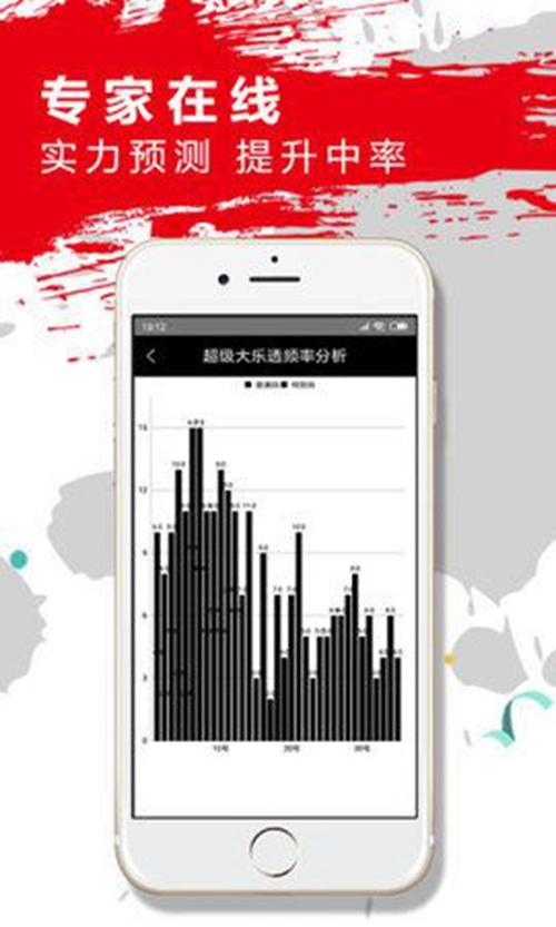 577彩票平台手机版截图2