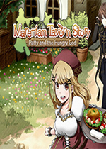 �R雷尼����的冒�U酒�^(Marenian Tavern Story: Patty and the Hungry God)PC版