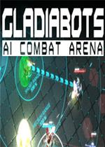 角斗机甲(Gladiabots)PC中文版