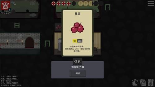 无尽地牢中文版截图1