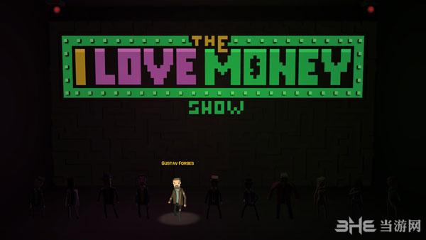 我爱钱截图0