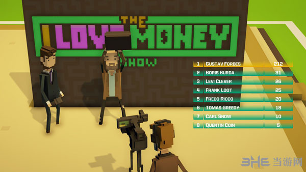 我爱钱截图3