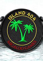 404岛(ISLAND 404)PC硬盘版