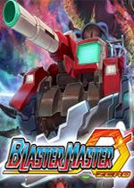 超惑星�鹩�Zero(Blaster Master Zero)PC版