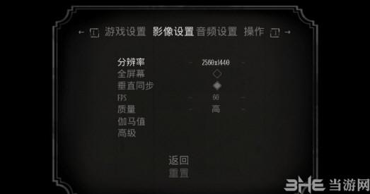 层层恐惧2轩辕完整中文补丁截图0