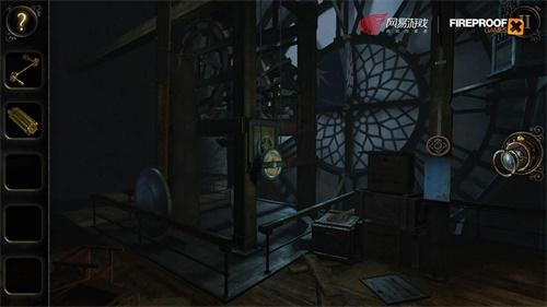 网易迷室3截图4