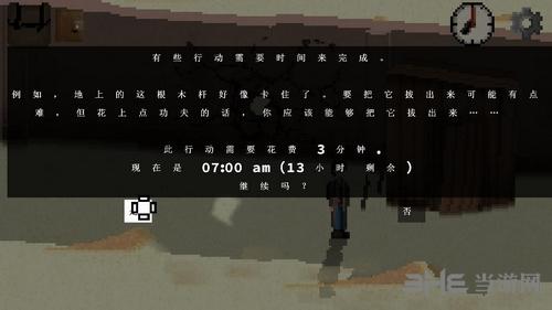�e逃�x:在荒原的4天LMAO中文�a丁截�D2
