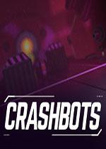 逃生机器人(Crashbots)破解版