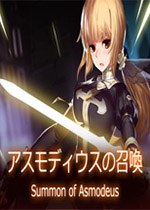 阿斯蒙德斯的召唤(Summon of Asmodeus)PC版