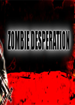 僵尸绝望(Zombie Desperation)PC版