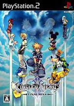 王国之心2(Kingdom Hearts 2)PS2模拟器版