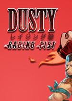 �_斯蒂猛烈拳��(Dusty Raging Fist)PC中文版