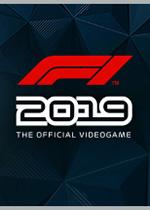 F1 2019PC中文版
