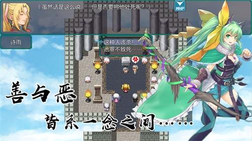 岚偌战记血宫截图3