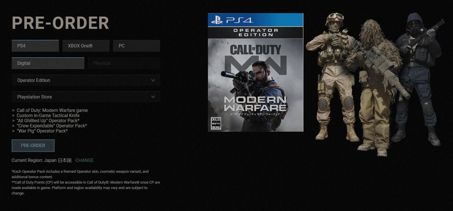 《使命召唤16:现代战争》预购页面