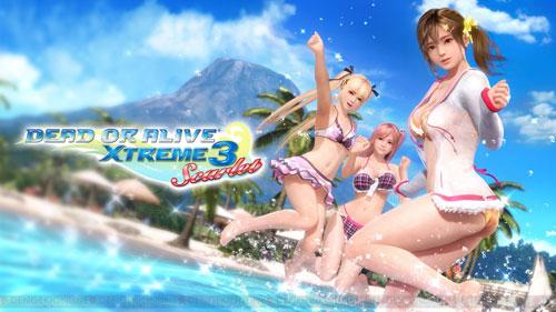 《死或生沙滩排球3绯红》游戏截图