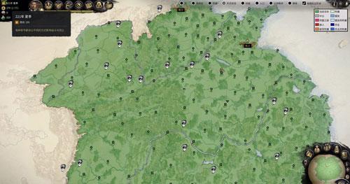 全面战争三国游戏截图
