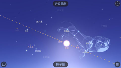 Star Walk2软件截图