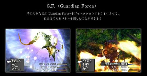 《最终幻想8:高清复刻版》游戏截图对比3