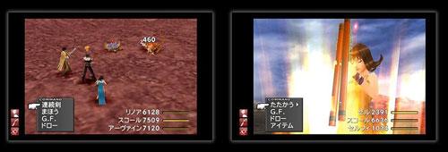 《最终幻想8:高清复刻版》游戏截图对比2
