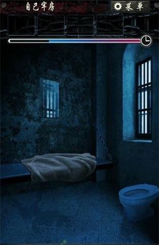 无限牢狱第三章图5