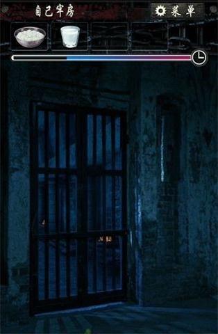 无限牢狱第三章图7